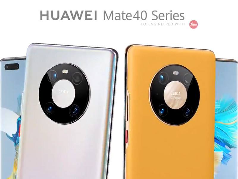 Huawei представила флагманские смартфоны линейки Mate 40
