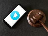 Telegram заплатит американскому стартапу свыше 620 тыс. долларов за отозванный иск о правах на товарный знак Gram