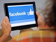Facebook известит пользователей о результатах президентских выборов в США