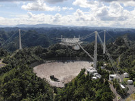 Радиотелескоп Аресибо, ноябрь 2020 года