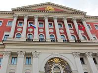 """Мэрия Москвы хочет собрать подробное """"цифровое досье"""" горожан, чтобы оценивать их """"лояльность"""""""