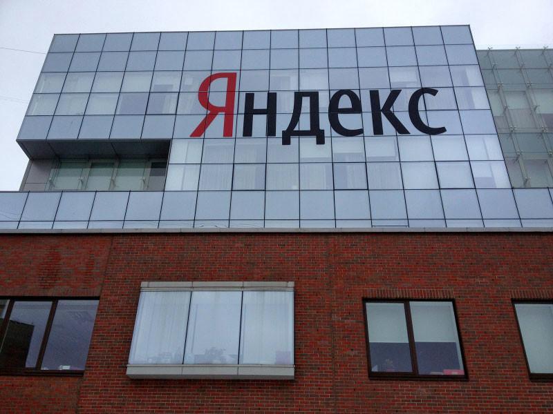 """В """"Яндексе"""" объяснили отказ компании от проекта по оценке кредитоспособности россиян"""