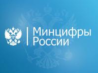 Вступление в силу закона о предустановке российских приложений на смартфоны и ПК могут перенести на апрель