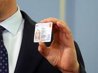 Эксперимент с электронными паспортами в Москве планируют запустить до конца 2021 года