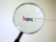 """""""Яндекс"""" остается основным источником трафика для пиратских ресурсов"""