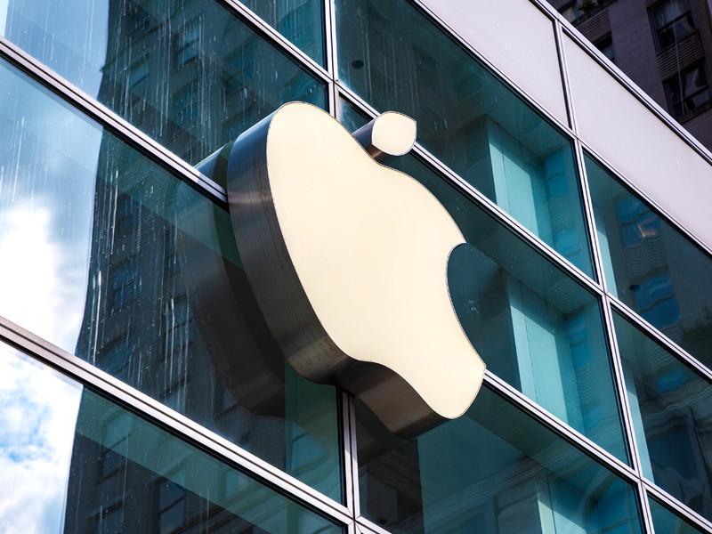 "Apple обжаловала решение ФАС по жалобе ""Лаборатории Касперского"""