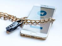 ЕСПЧ коммуницировал жалобы Telegram на блокировку в России