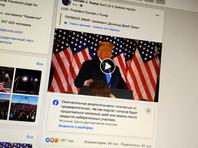 Facebook снабдила записи Трампа и Байдена о победе на выборах пометками о продолжающемся подсчете голосов