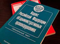 В Госдуму внесли законопроект о штрафах для операторов за нарушения закона о суверенном Рунете