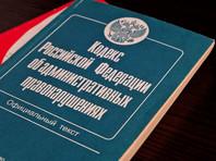"""""""Профессиональные пользователи соцсетей"""" предложили штрафовать иностранные компании за цензурирование российских СМИ"""