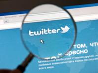 Пресненский суд не стал рассматривать иск Twitter к судебному приставу