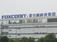 Компания Apple попросила Foxconn (партнер Apple, один из основных производителей устройств компании) частично перенести производство планшетов iPad и ноутбуков MacBook из Китая во Вьетнам