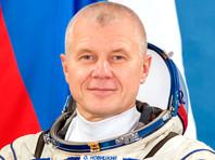 Олег Новицкий