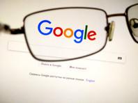 Роскомнадзор завел новое административное дело против Google из-за недостаточной фильтрации поисковой выдачи