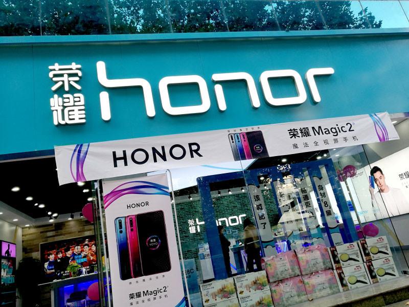 Huawei официально объявила о продаже бренда Honor