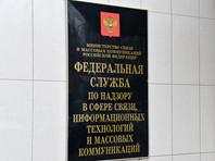 Роскомнадзор возбудил новое административное производство в отношении компании Google в связи с неисполнением требования российского законодательства об удалении из поисковой выдачи интернет-ресурсов с запрещенной в России информации