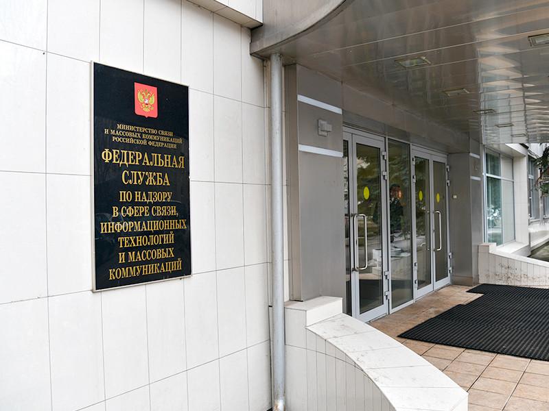 Роскомнадзор призвал IT-компании помочь российским СМИ в продвижении каналов на отечественных видеохостингах