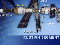 """В Роскосмосе сообщили, что утечка происходит из рабочего отсека служебного модуля """"Звезда"""", где находится научная аппаратура"""