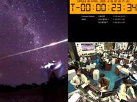 "Японский зонд ""Хаябуса-2"" доставил на Землю образцы грунта с астероида Рюгу"