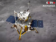 "Китайский аппарат ""Чанъэ-5"" совершил успешную посадку на Луну"