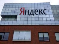 """""""Яндекс"""" собрал главные темы года в поиске в коротком ВИДЕО"""
