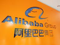 Китайские власти начали антимонопольное расследование в отношении компании Alibaba