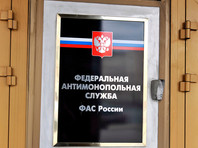 ФАС одобрила ходатайство операторов связи о создании СП для развития в России сетей 5G