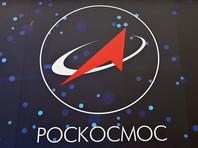 """Роскосмос подал иск к производителю """"Союзов"""" на 4,7 млрд рублей"""