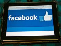 Власти США подали иски к Facebook с требованием превратить WhatsApp и Instagram в независимые компании
