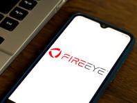 Специализирующаяся на кибербезопасности компания FireEye подверглась изощренной кибератаке. Подозревают российских хакеров