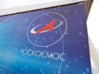 """Роскосмос хочет зарегистрировать товарный знак """"Первые в космосе"""". Под ним можно будет выпускать туалетную бумагу"""