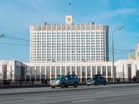 Правительство установило квоты на госзакупки отечественных ПК и электроники