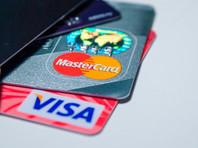 Visa и Mastercard запретили использовать свои карты для платежей на Pornhub