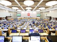 Госдума отложила вступление в силу закона о предустановке российских приложений на три месяца