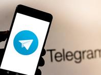 Telegram запустил групповые голосовые чаты