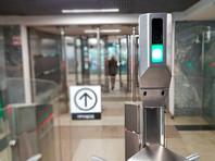 Система оплаты проезда в столичном метро при помощи распознавания лиц заработает в 2021 году