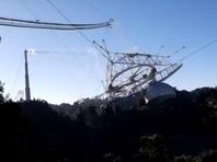 В Сети опубликовали ВИДЕО обрушения платформы радиотелескопа Аресибо в Пуэрто-Рико