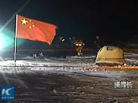 "Аппарат ""Чанъэ-5"" доставил на Землю образцы лунного грунта"