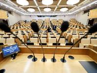 Госдума одобрила в первом чтении законопроект о штрафах за продажу устройств без предустановленных отечественных приложений