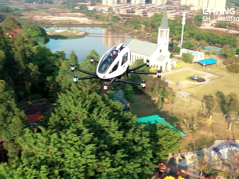 Компания EHang начала катать туристов в Китае на своем воздушном такси