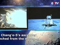 "Модуль китайского аппарата ""Чанъэ-5"" с образцами лунного грунта вышел на орбиту Луны"