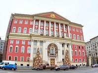 Мэрия Москвы может отказаться от проекта по отслеживанию перемещений горожан из-за обновлений Android и iOS