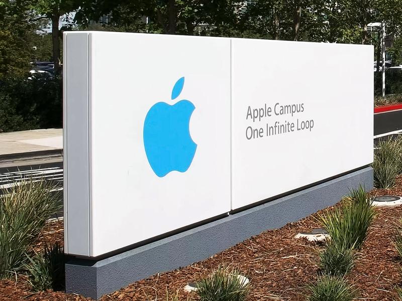 Apple, по слухам, работает над созданием iPhone с гибким дисплеем