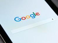 Google пригрозила отключить поисковик в Австралии из-за действий властей страны