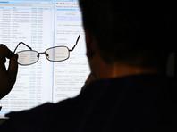 """В 2020 году в России """"утекло"""" почти 100 млн записей с персональными данными граждан"""