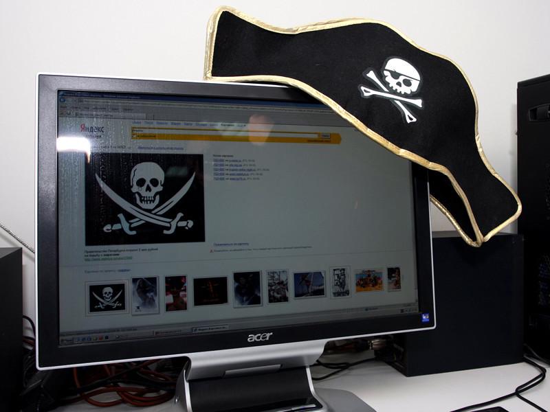 Действие антипиратского меморандума продлили до августа 2021 года