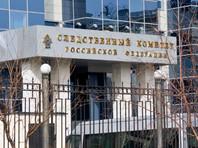 СК завел дело о мошенничестве из-за поставки неработоспособного софта Минфину