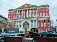 Мэрия Москвы потратит 185 млн рублей, чтобы собирать еще больше данных о горожанах