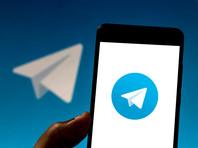 The Bell: инвесторы оценили Telegram в 30 млрд долларов