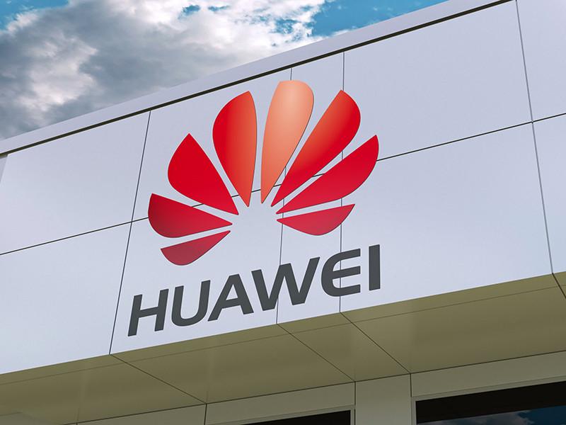 Huawei начнет продавать в России ПК, мониторы и другие устройства